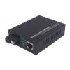 千兆单模单纤光纤收发器_光端机和收发器的区别