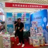 2020山西国际孕婴童产品展览会|山西婴童展览会|山西婴童展